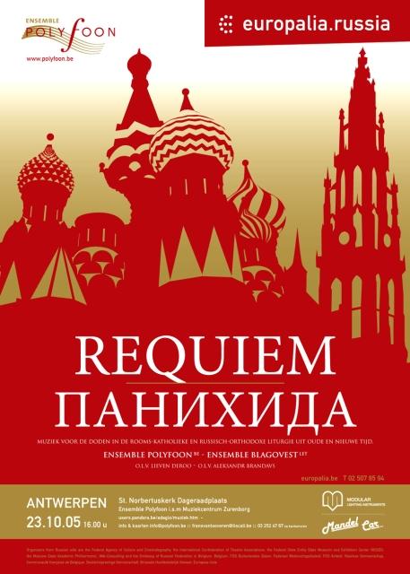 Requiem-Panachida